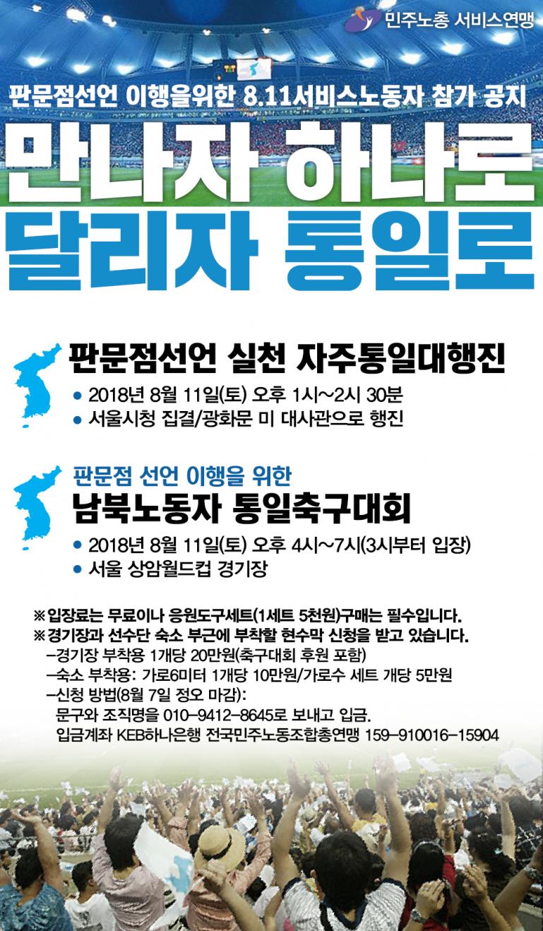 8.11 대회 참가.png