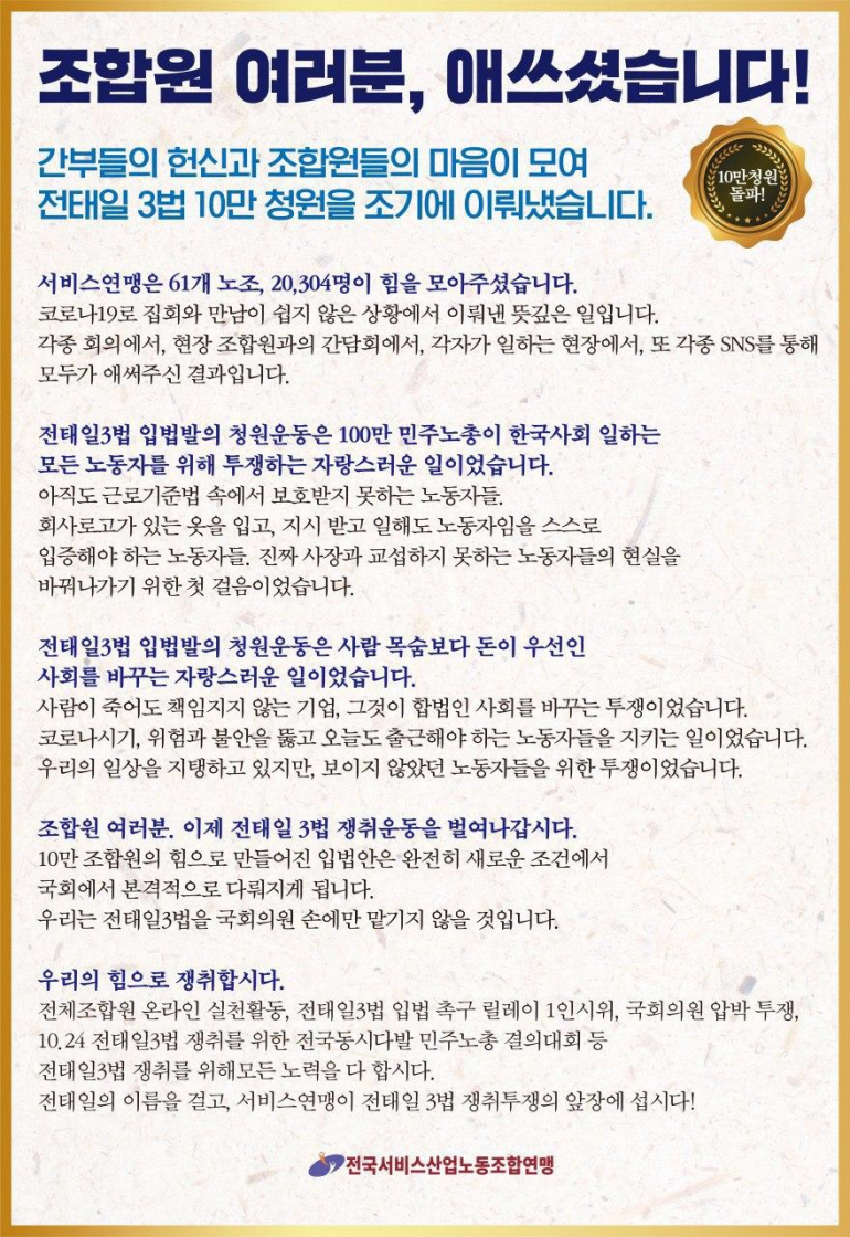 photo_2020-09-25_15-32-04.jpg