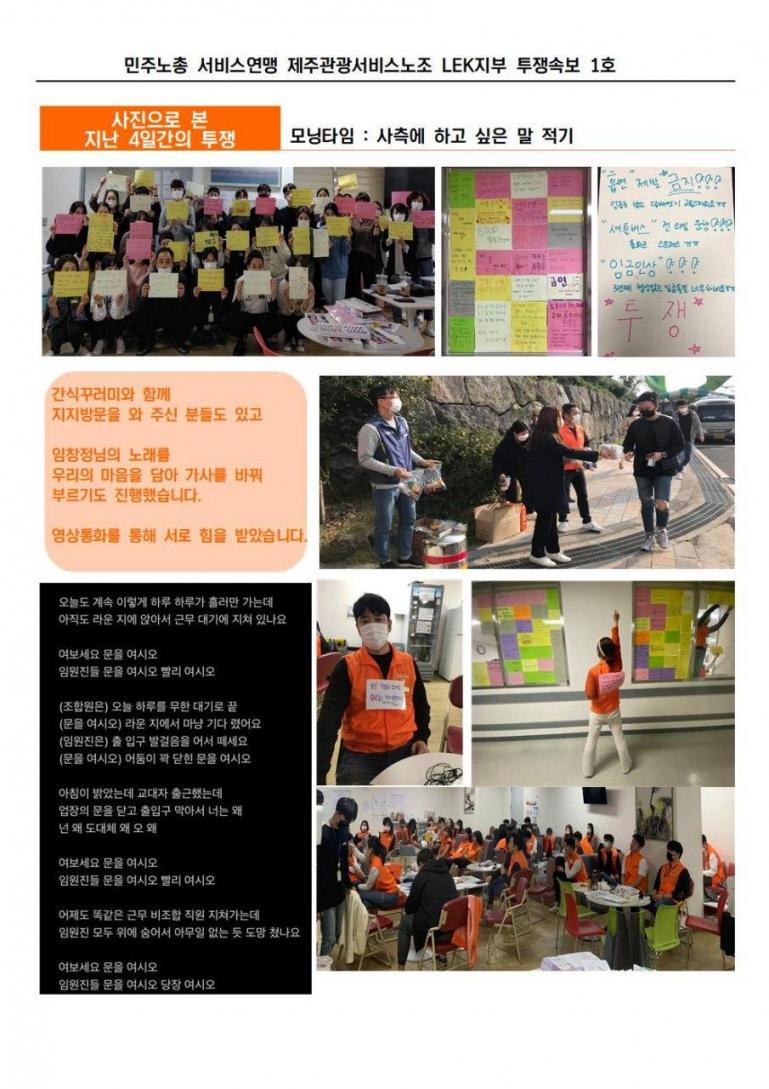 photo_2020-10-22_10-59-42.jpg