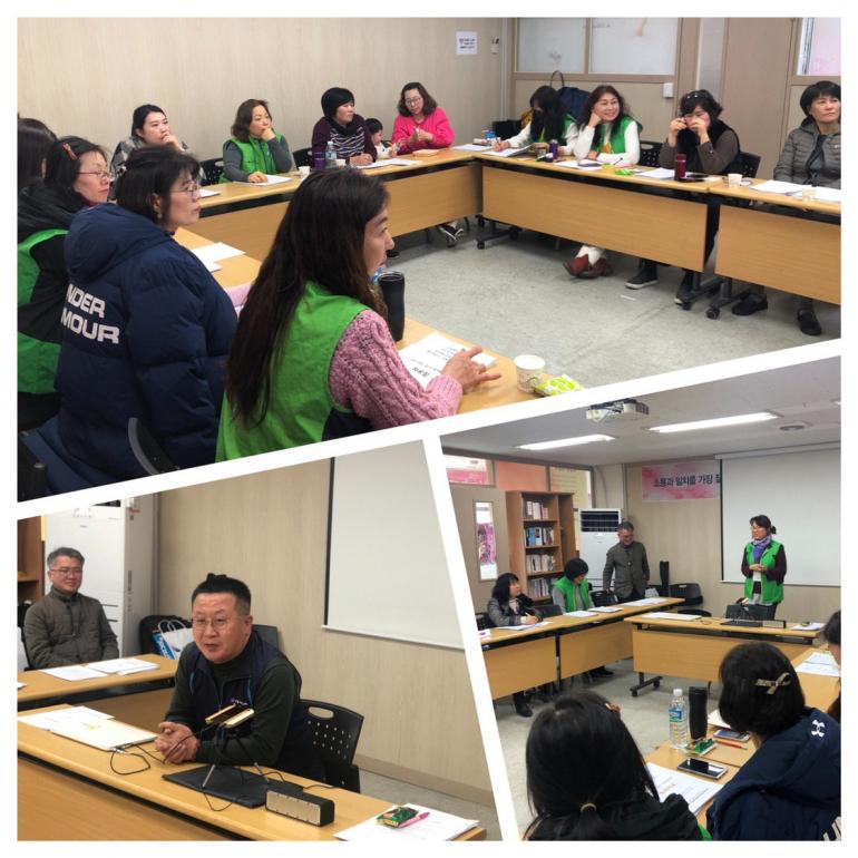 [2.23]전국학습지산업노동조합 2019년 정기대의원대회.jpg