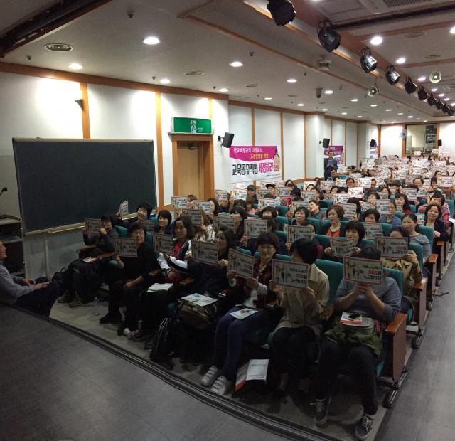 10.11 의무교육_서울 (1).jpg