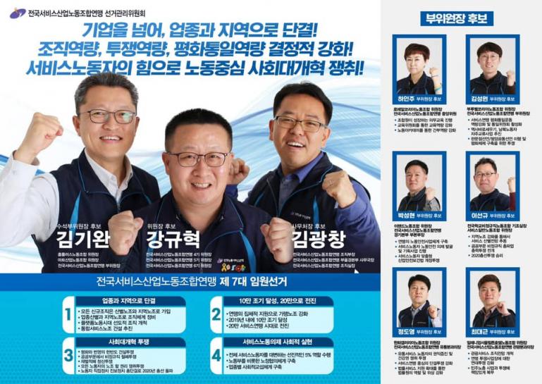 선거포스터.jpg