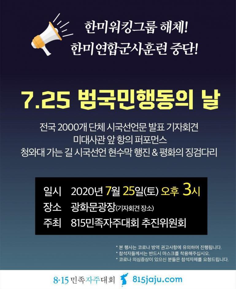 photo_2020-07-21_17-02-21.jpg